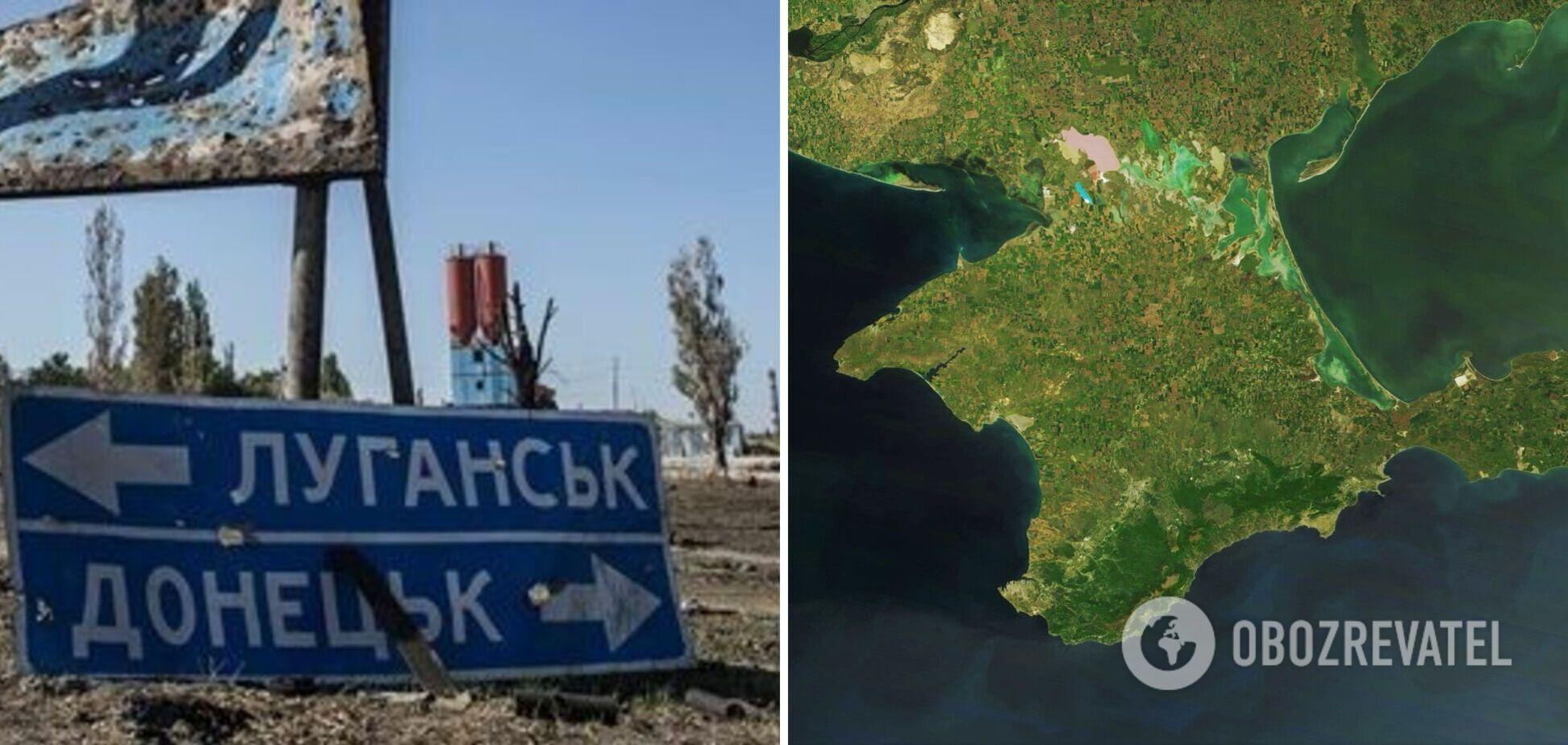 Переселення народів РФ в Крим і на Донбас: а що після деокупацію?