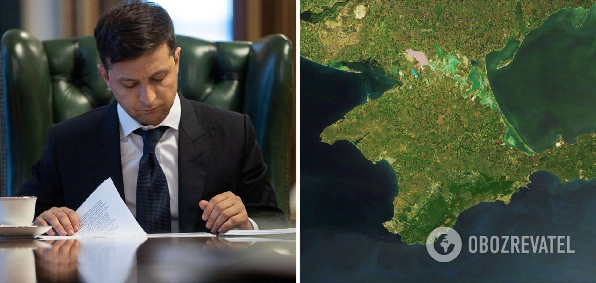 Зеленский утвердил стратегию по возвращению Крыма: опубликован текст