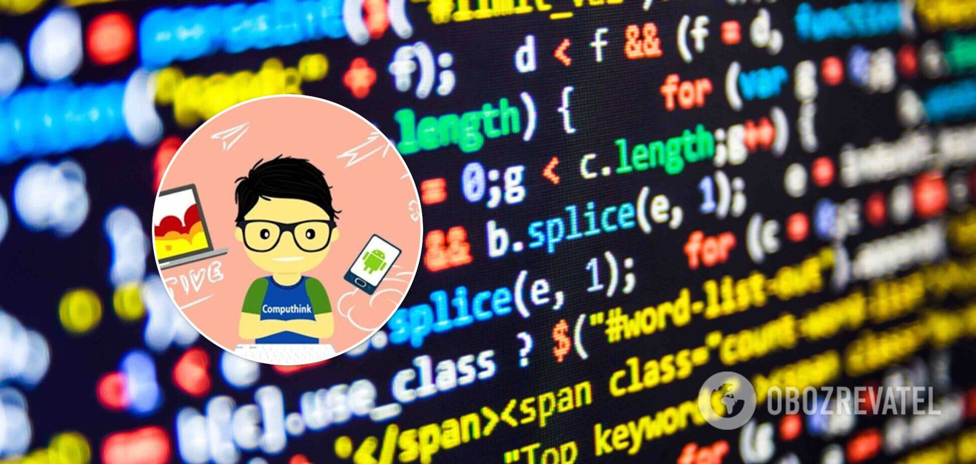 Чому програмування варто вивчати кожному