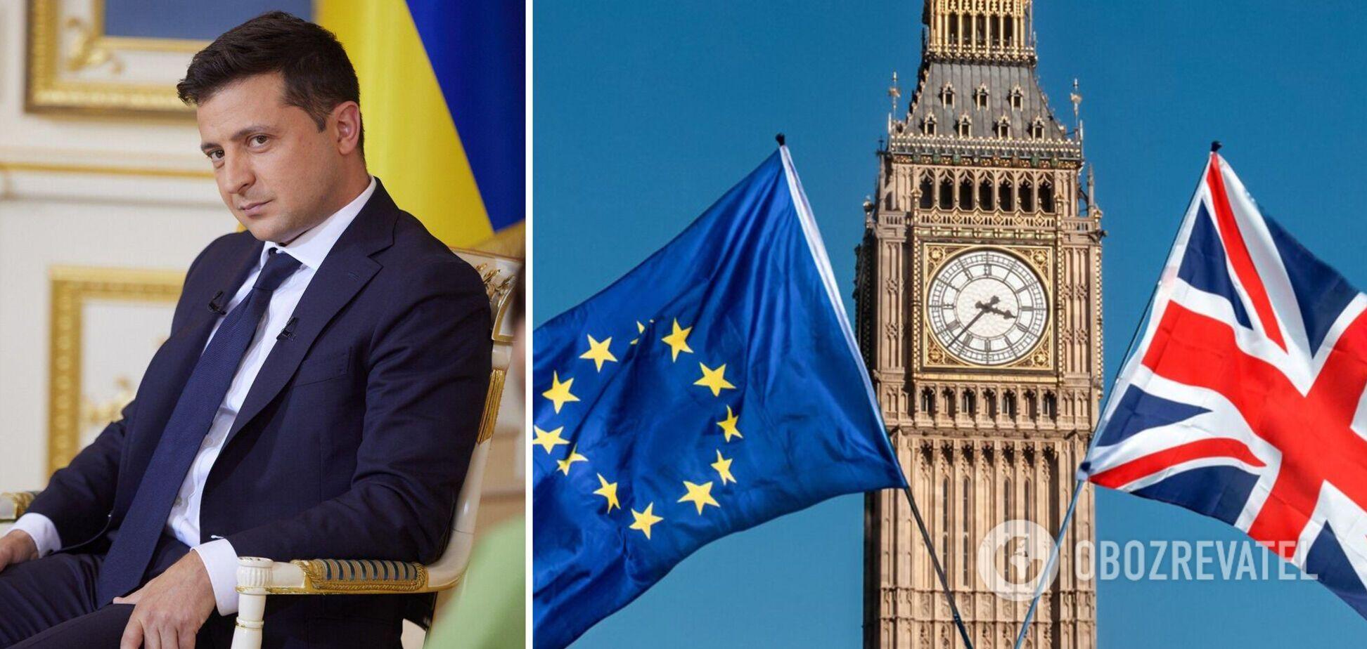 Зеленский обыгрывает РФ и добивается поддержки ЕС и Великобритании