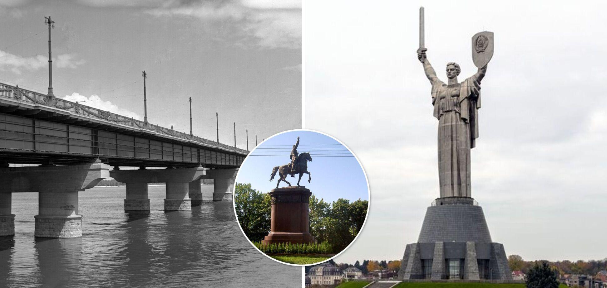 В Киеве уже через год декоммунизируют 'Родину-мать', а затем и мост Патона