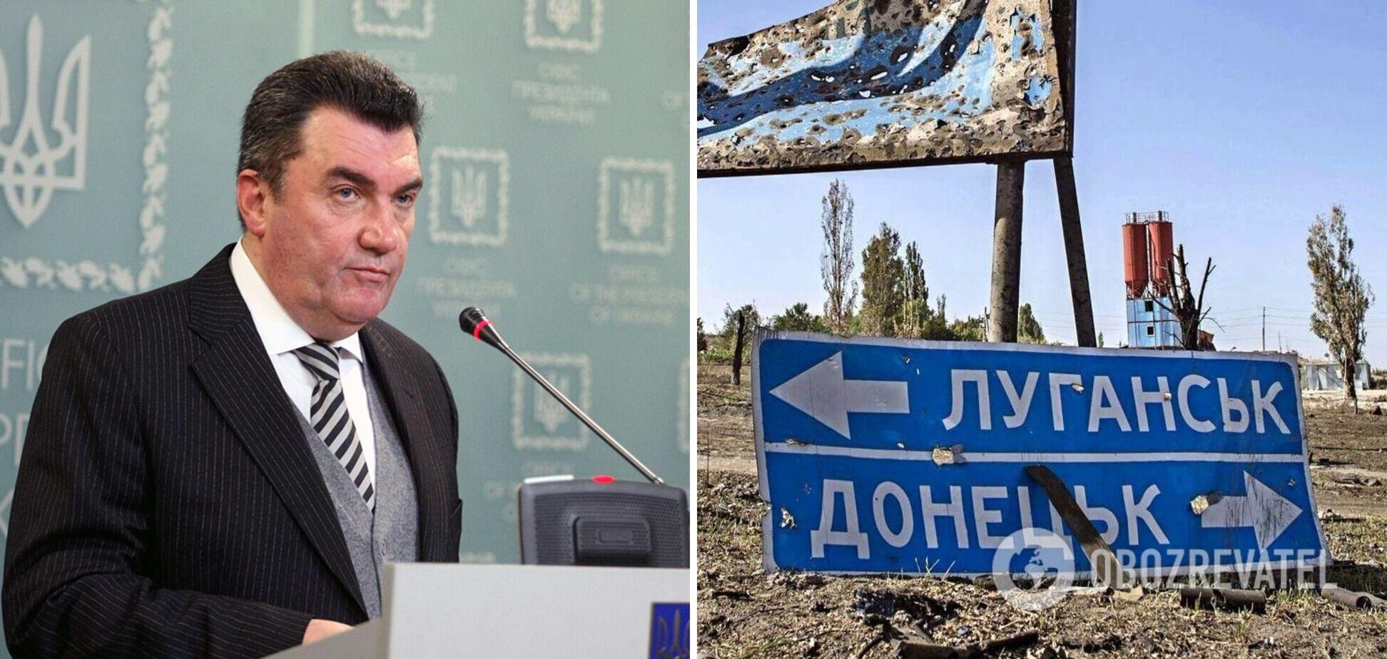 Данилов: такого понятия, как 'Донбасс', не существует