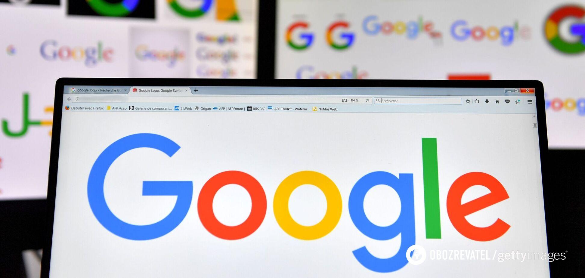 Google не работает