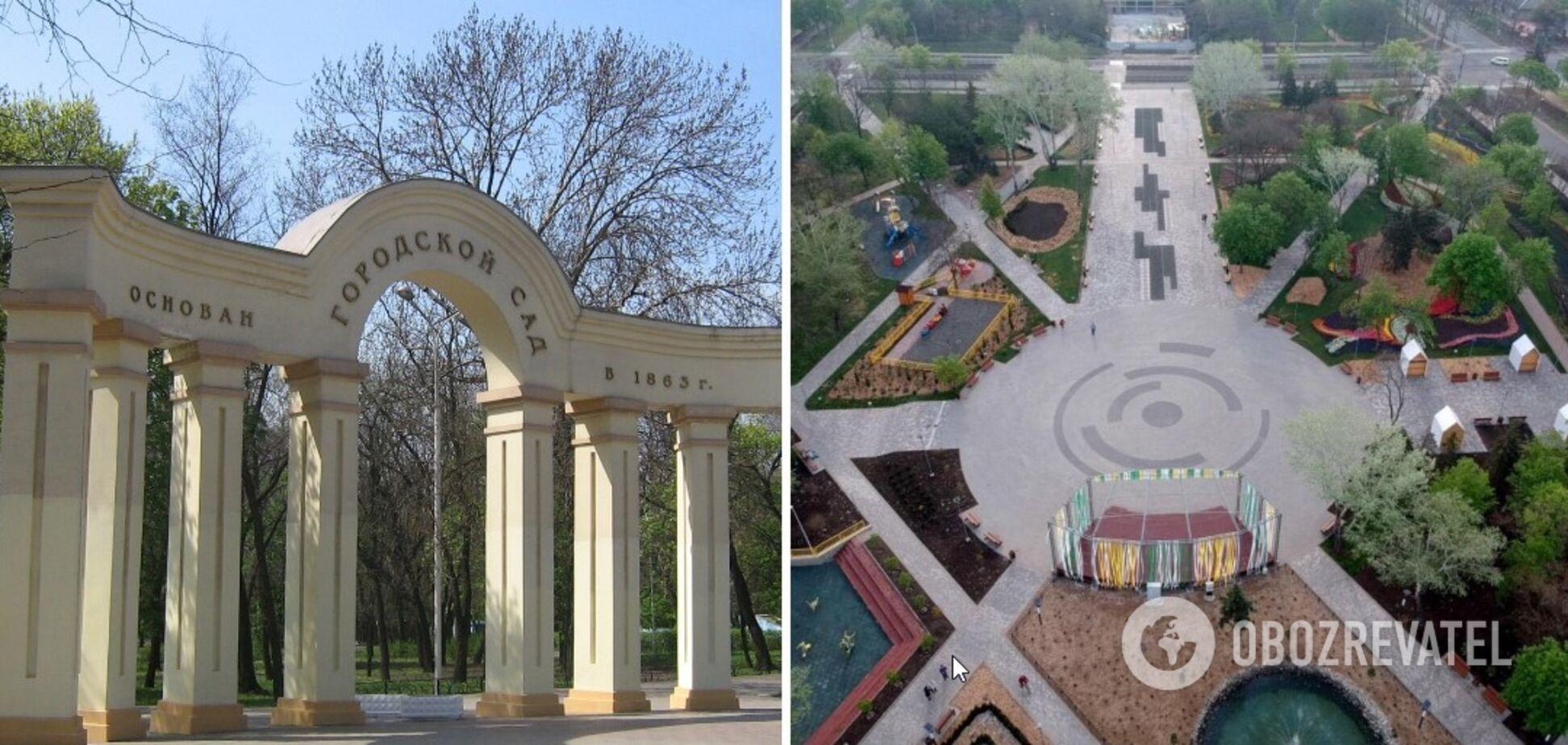У Маріуполі реконструюють міський парк у процесі будівництва університету 'Метінвест політехніка'