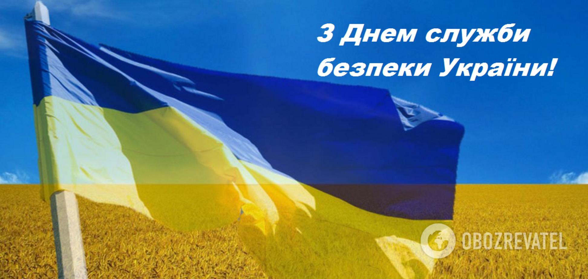 День СБУ  был установлен указом президента Леонида Кучмы в 2001 году