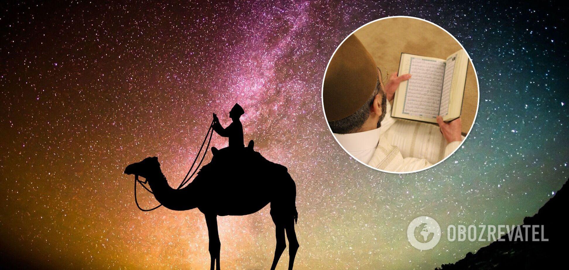 Щороку Рамадан випадає на різні дати