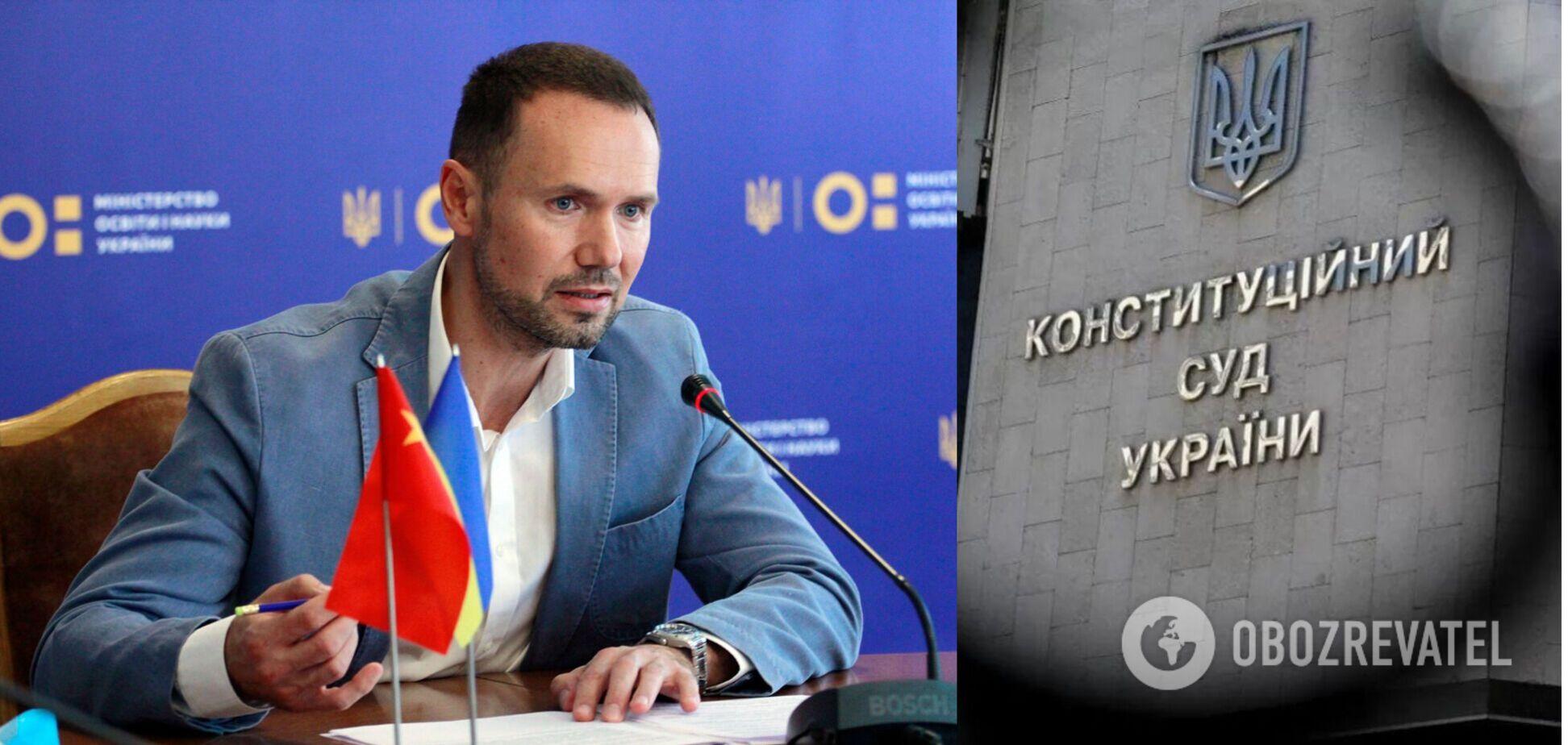 КСУ відмовився відкривати справу про незаконне призначення Шкарлета