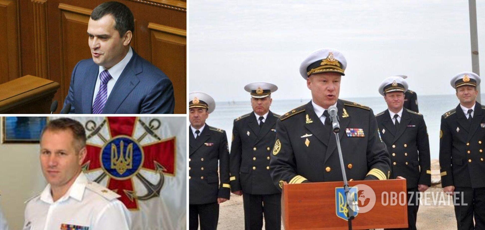 Предатели Украины Виталий Захарченко, Дмитрий Шакуро и Сергей Елисеев