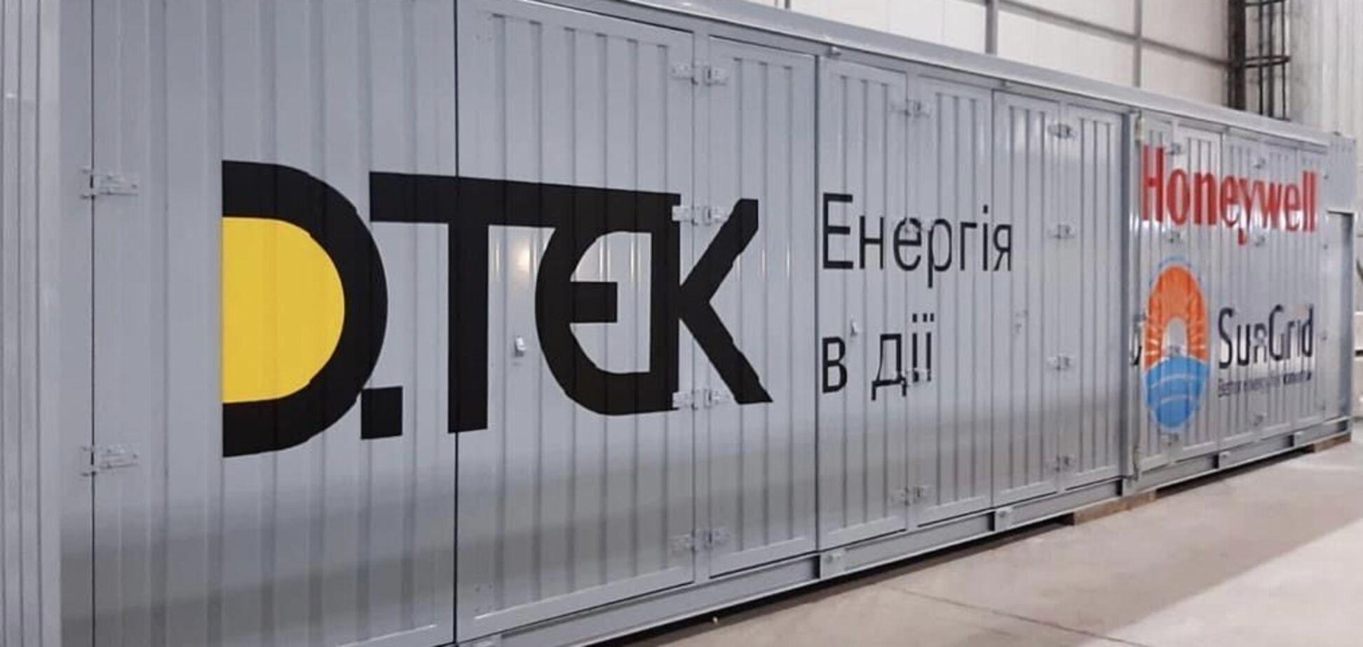 Ринок систем накопичення енергії допоможе енергобезпеці України, – Вольпе