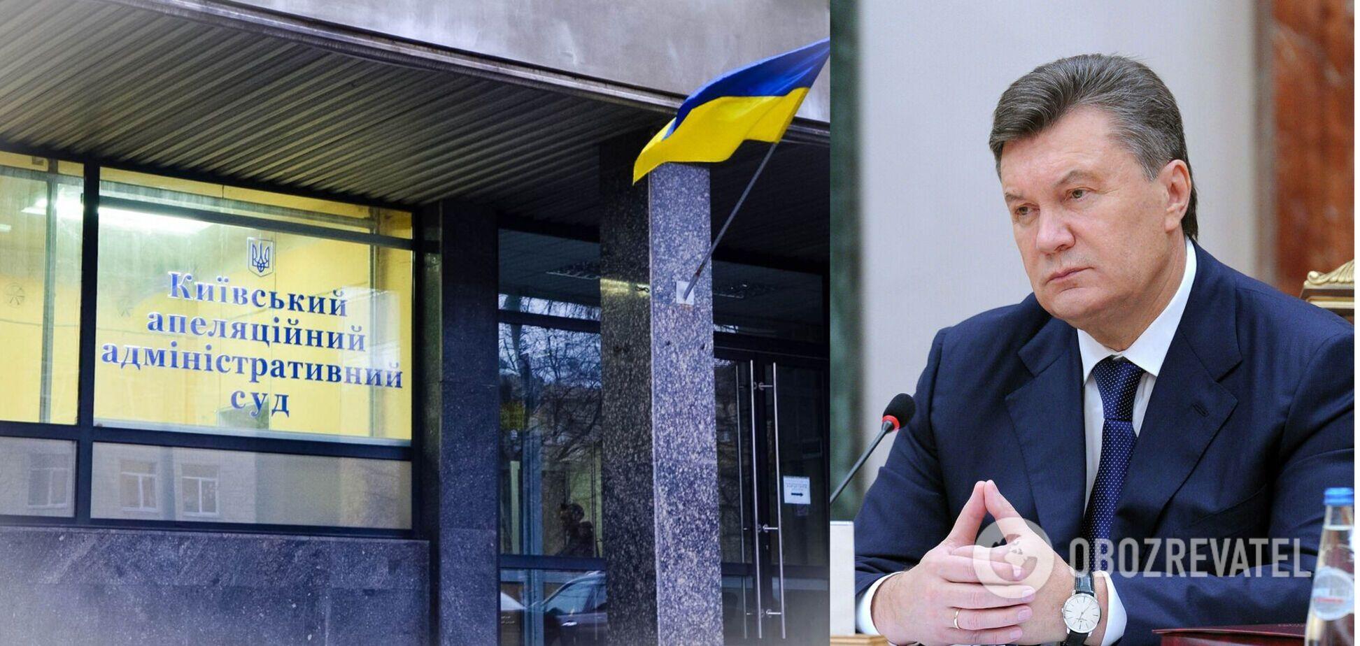 Апеляція залишила чинним рішення про заочний арешт Януковича: можлива екстрадиція
