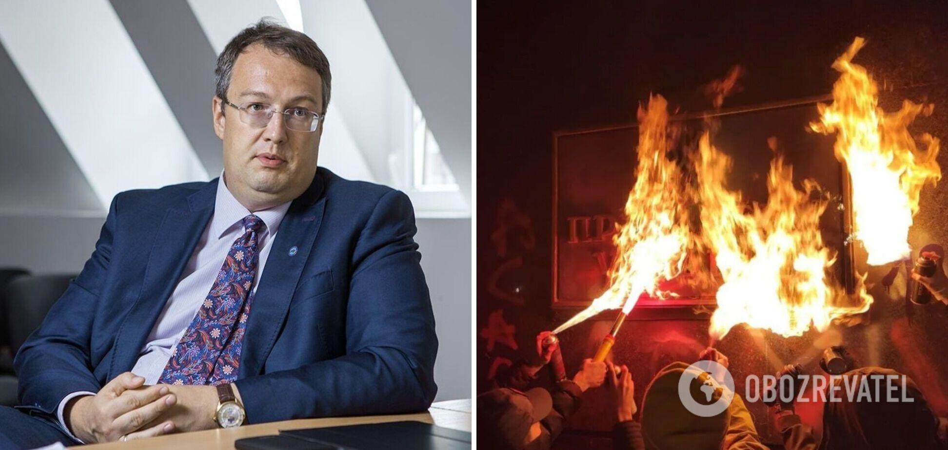 Події під Офісом президента планували як акцію насильства, – Геращенко