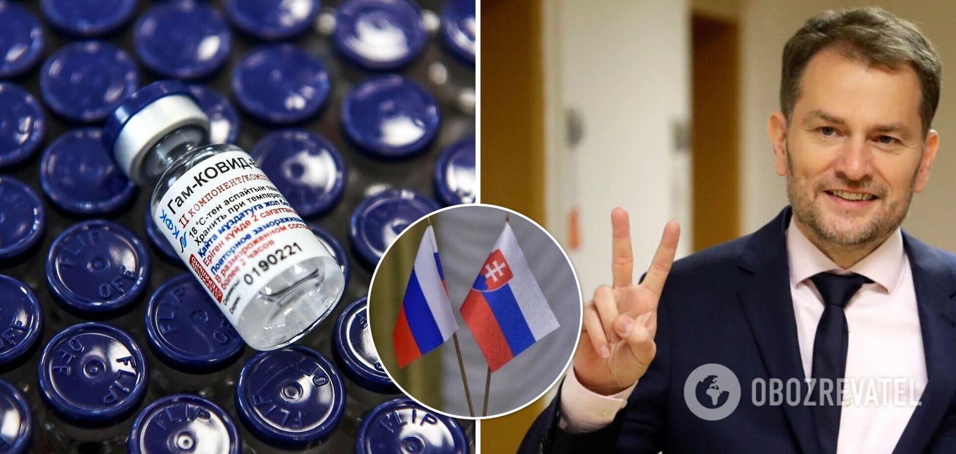 У Словаччині виникла політична криза через вакцину 'Супутник V': у відставку подали шість міністрів