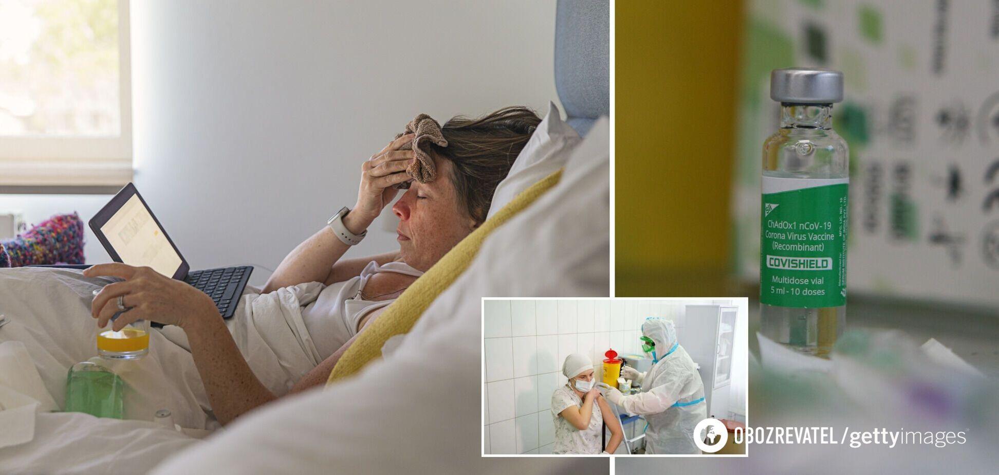 У МОЗ назвали кількість 'побочок' вакцинації від COVID-19 в Україні