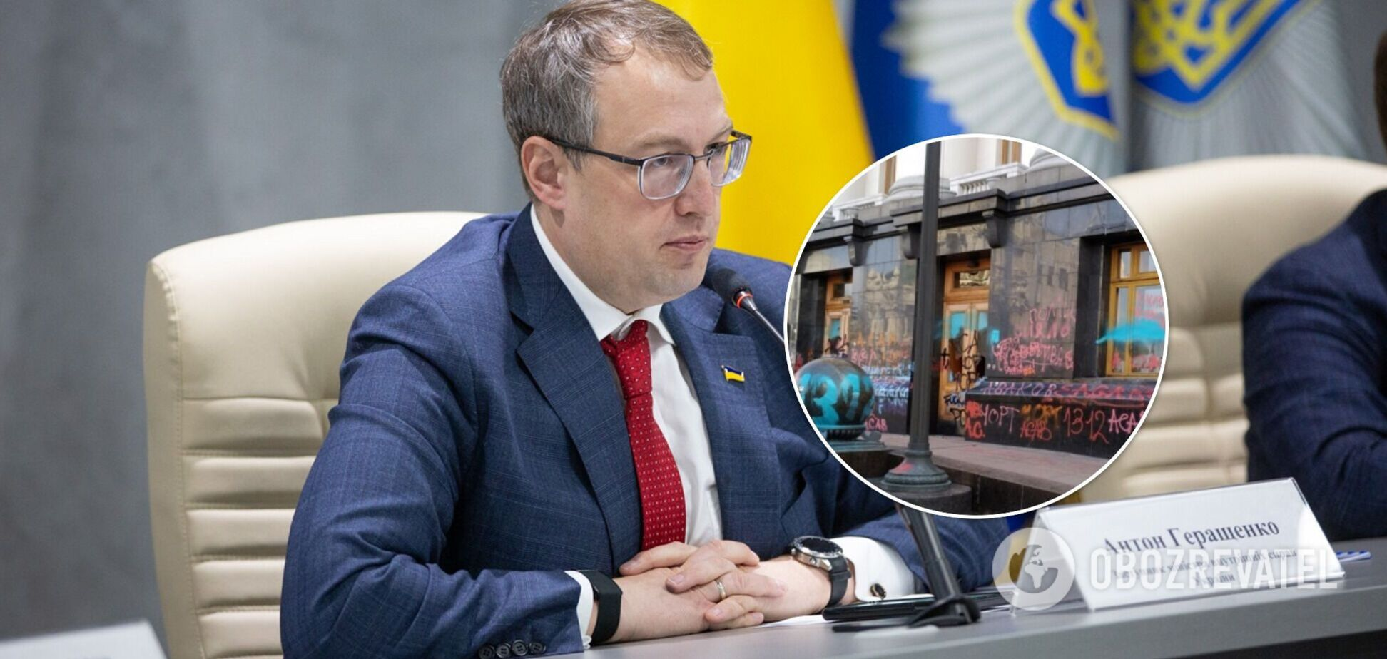 Геращенко: Путин не отнимет у украинцев право строить сильное государство