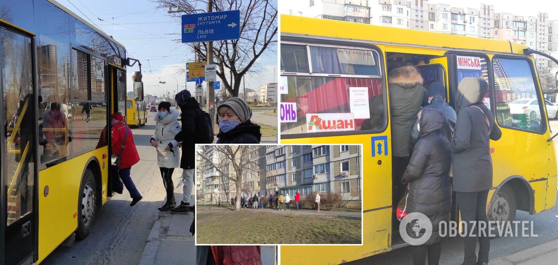 Пасажири скаржаться на роботу комунального транспорту