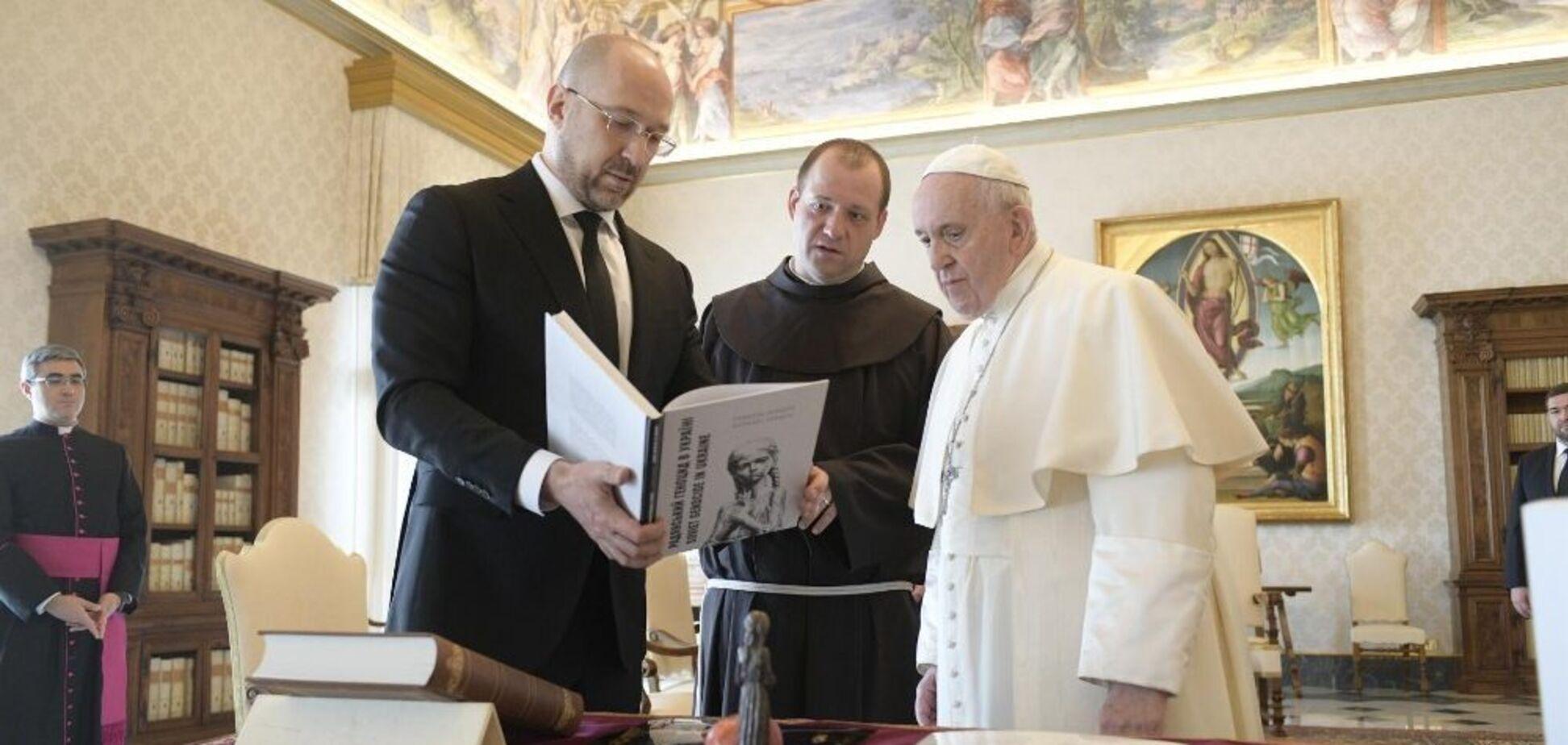 Прем'єр-міністр України Денис Шмигаль та папа Франциск