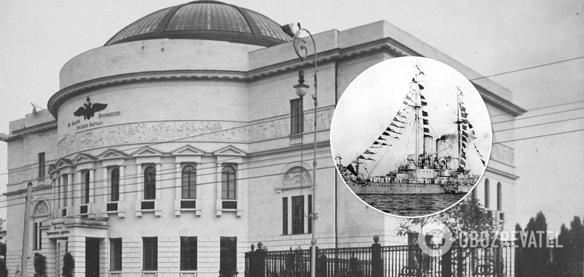 Фото лінкора 'Три святителі' із флоту УНР