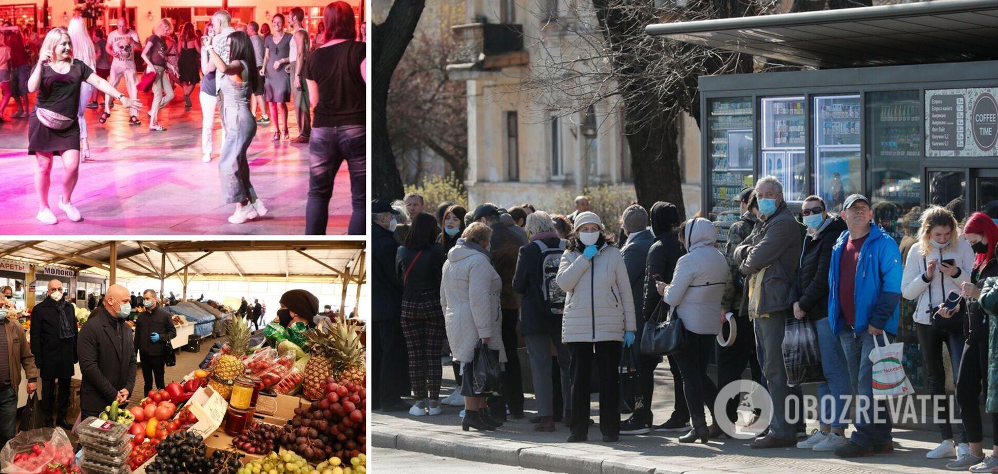 Подпольные вечеринки и 'запрещенка' на рынках: как нарушают карантин в 'красных' зонах Украины