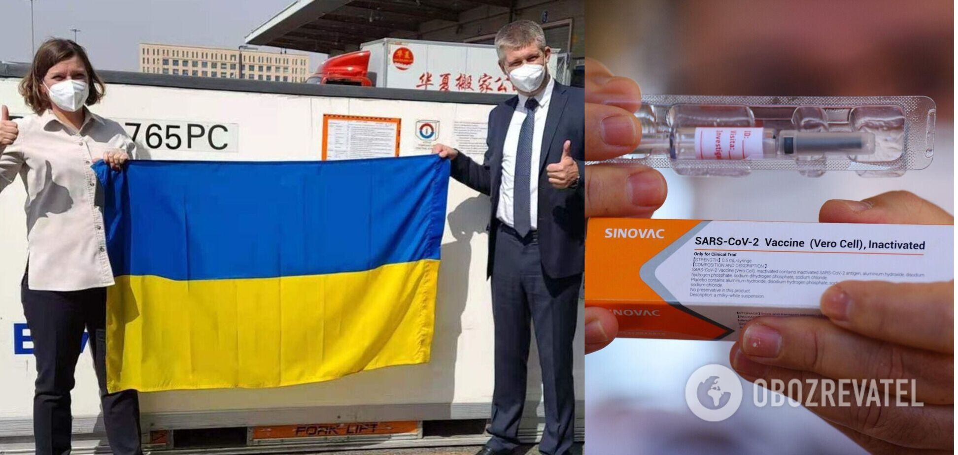 Украина получила первую партию вакцины CoronaVac: что о ней известно