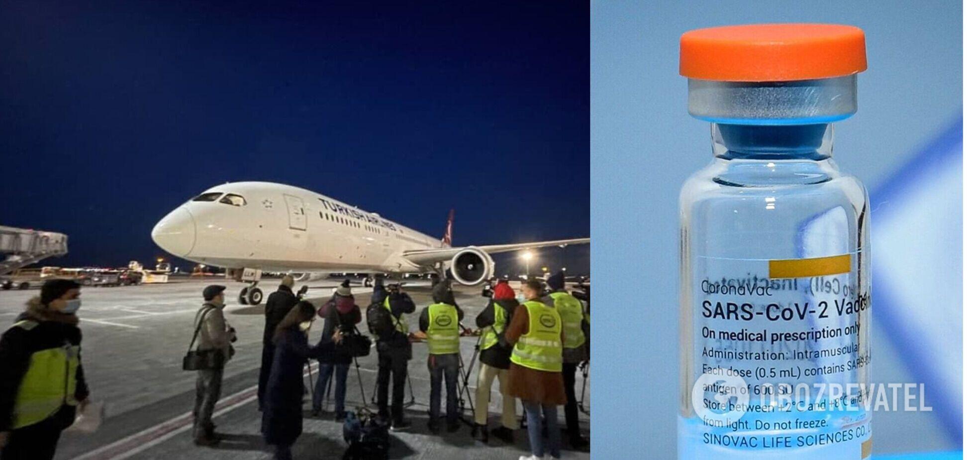 В Украину прибыла вакцина против COVID-19 из Китая. Фото и видео