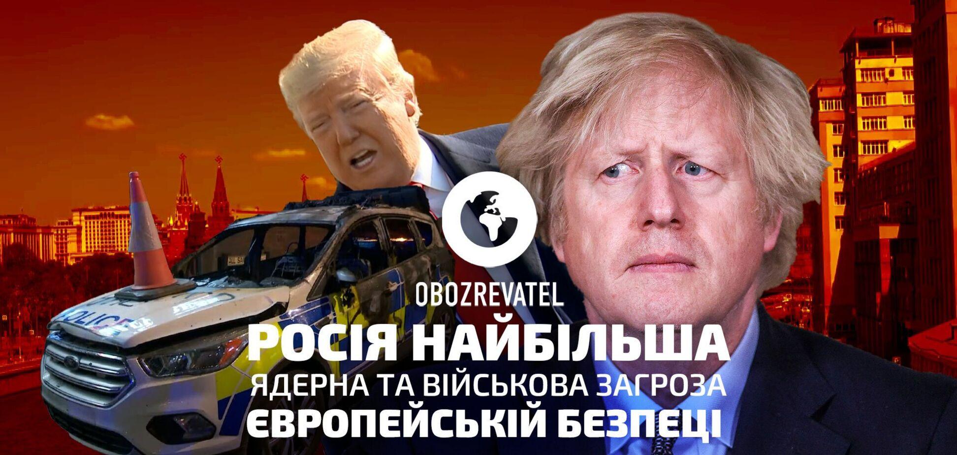Велика Британія вважає РФ загрозою європейській безпеці, а Дональд Трамп працює над власною соціальною мережею – дайджест міжнародних подій