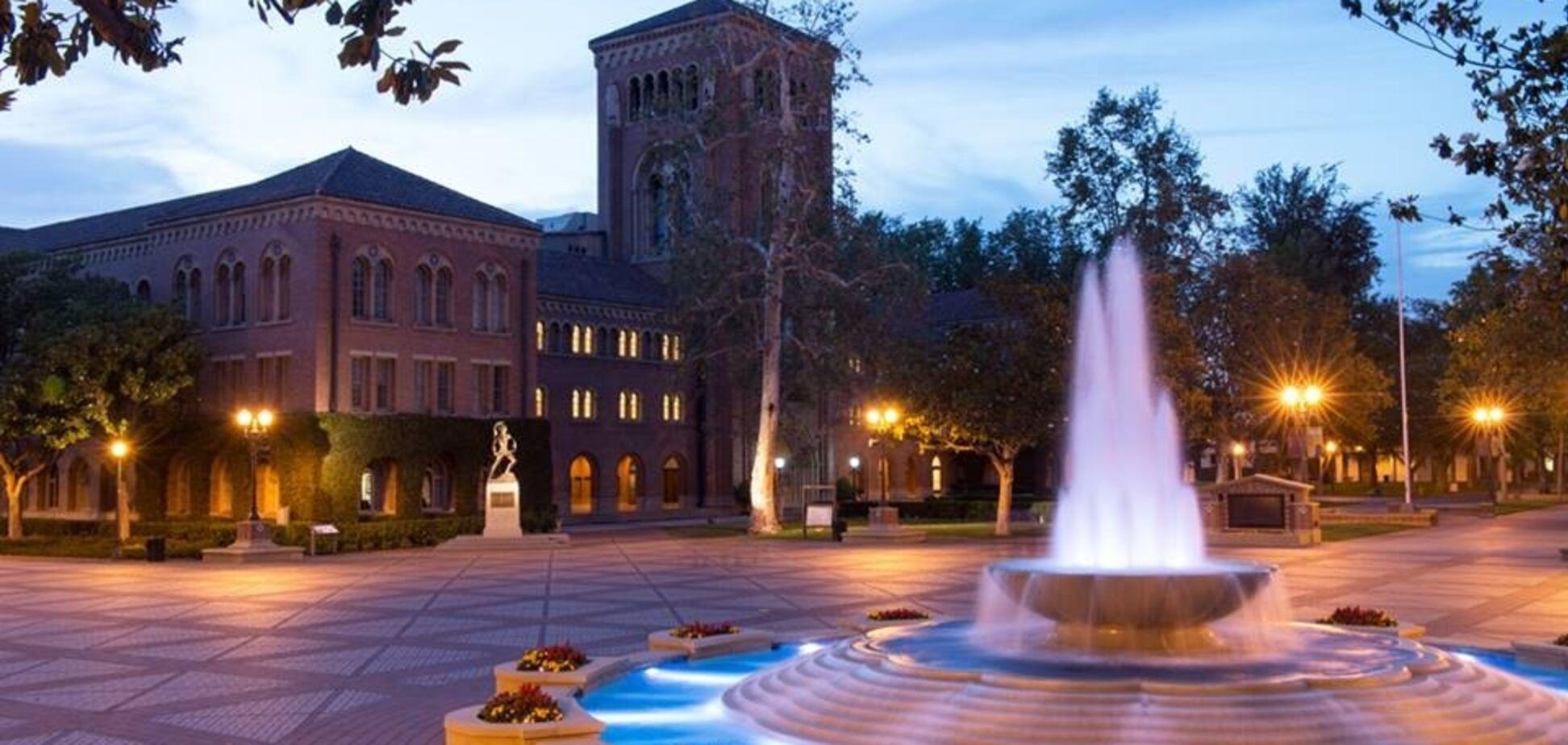 Університет Південної Каліфорнії США