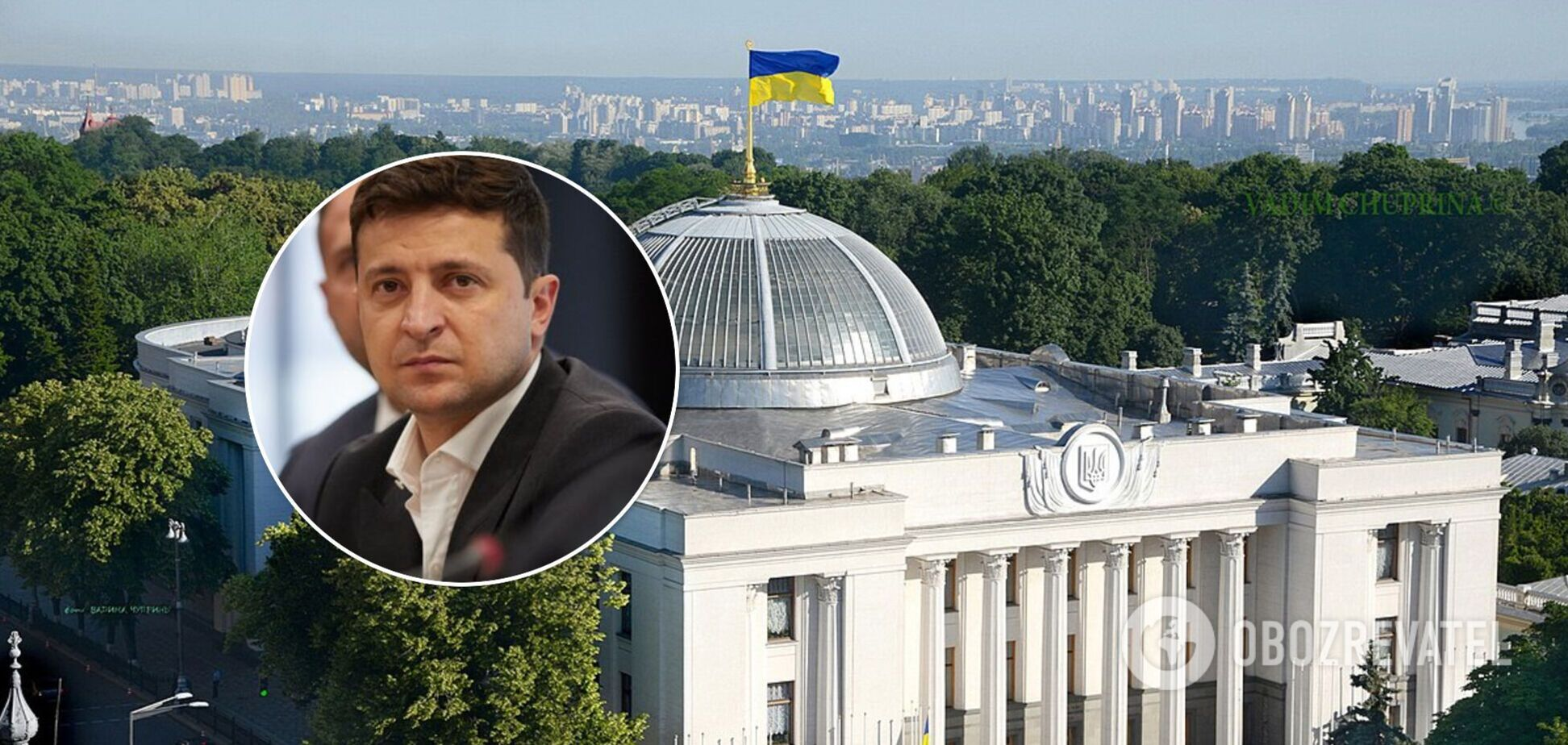 Зеленский решил созвать внеочередное заседание Рады: озвучены планы