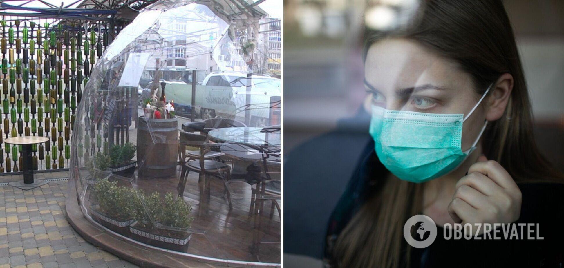 У Вінниці в ресторані встановили 'антиковідні' сфери. Фото