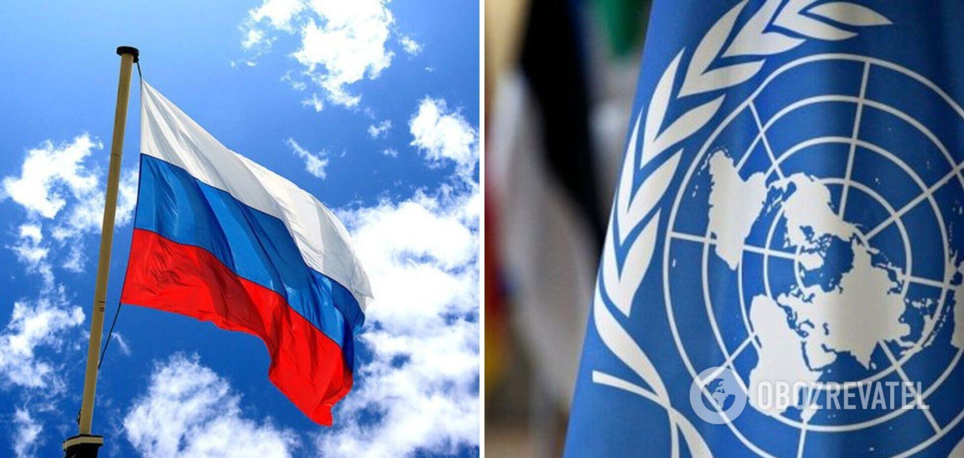 В России пришло время переходить под внешнее управление ООН