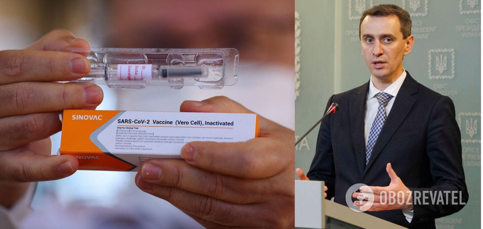 Главный санврач Украины Виктор Ляшко рассказал о вакцине CoronaVac