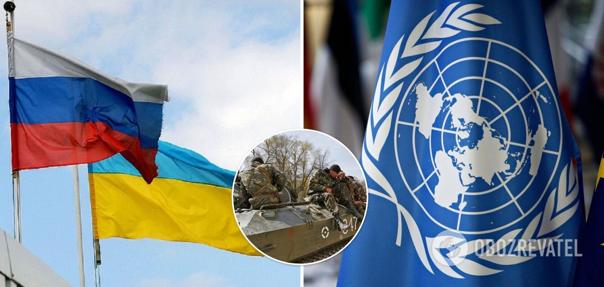 Совместное заявление стран ООН по российско-украинскому конфликту