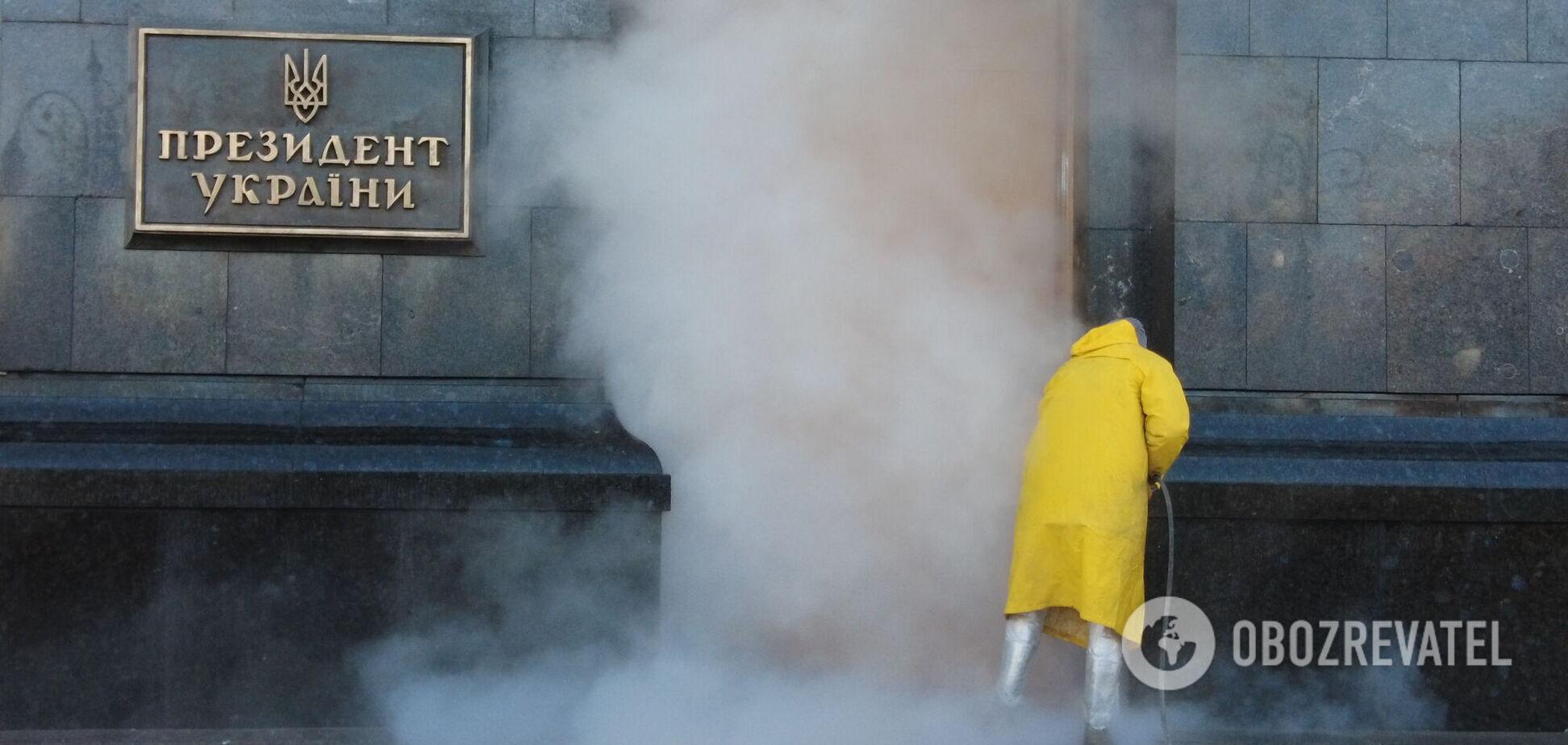 В Киеве полностью отмыли здание Офиса президента. Фото, видео