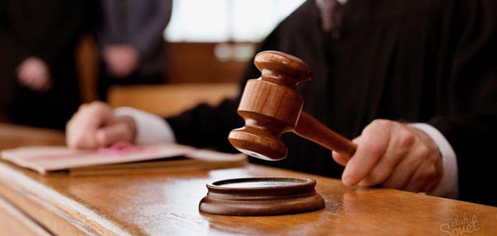 Суддя в Дніпрі приховував майно від громадськості