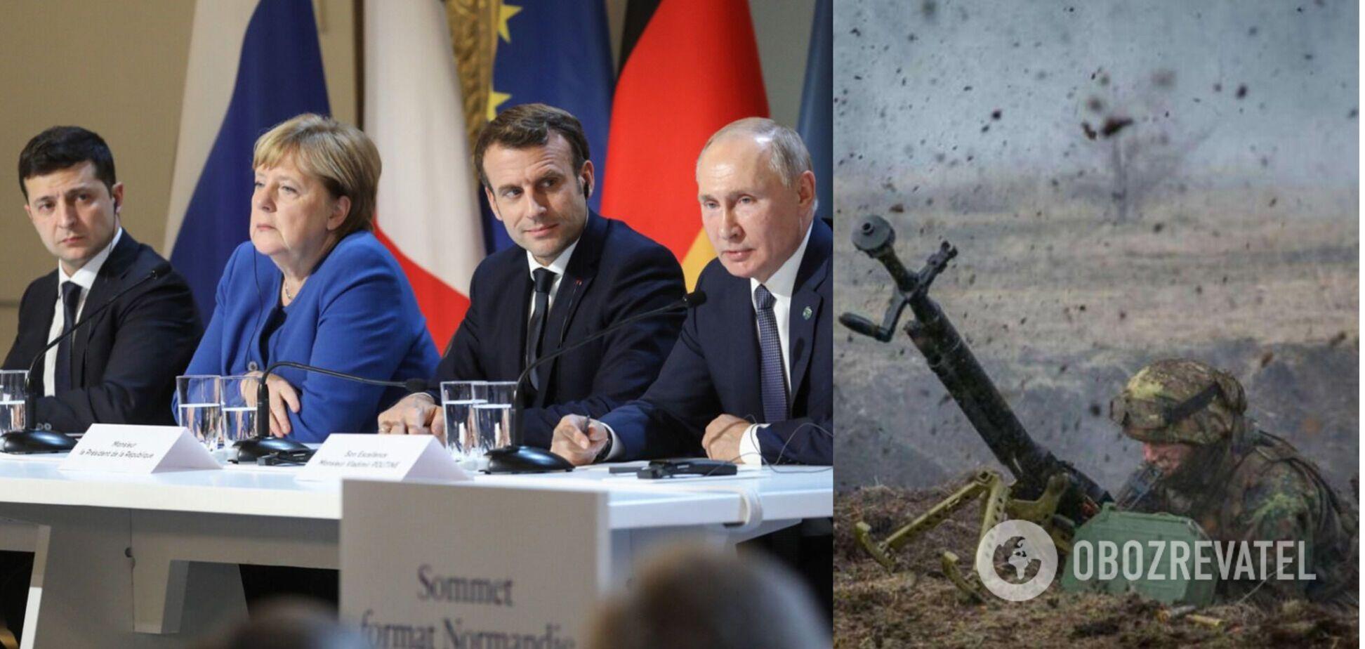 Зеленський зв'язався з лідерами 'нормандської четвірки' через загострення на Донбасі