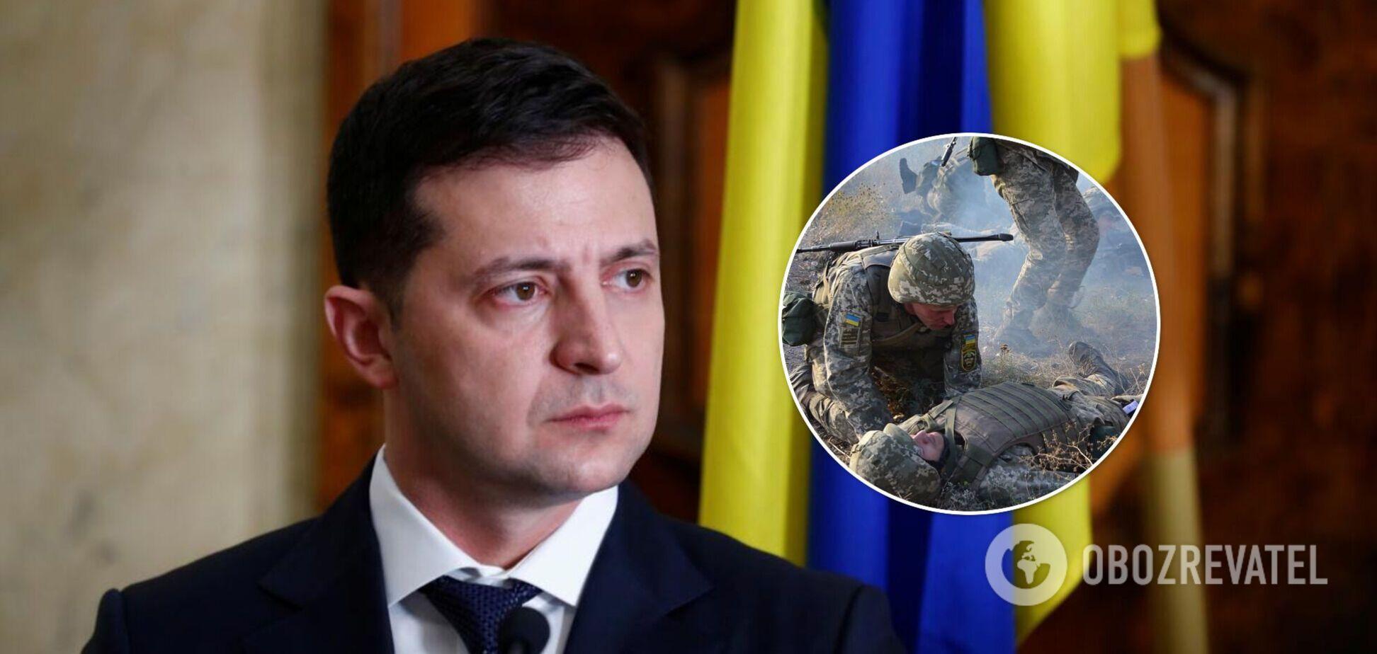 Зеленський офіційно відреагував на вбивство воїнів ЗСУ на Донбасі