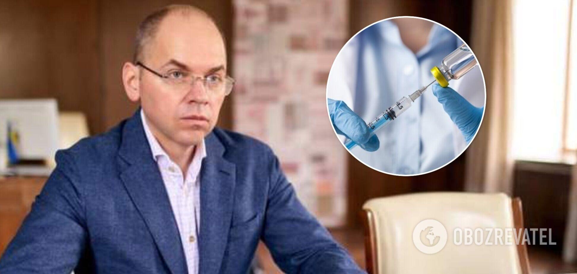 Українська вакцина від COVID-19 буде дорожчою за іноземні: в МОЗ розповіли деталі