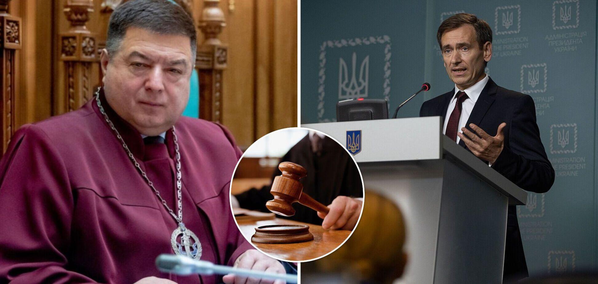 Указ про звільнення Тупицького: у Зеленського готові до оскарження документа в суді
