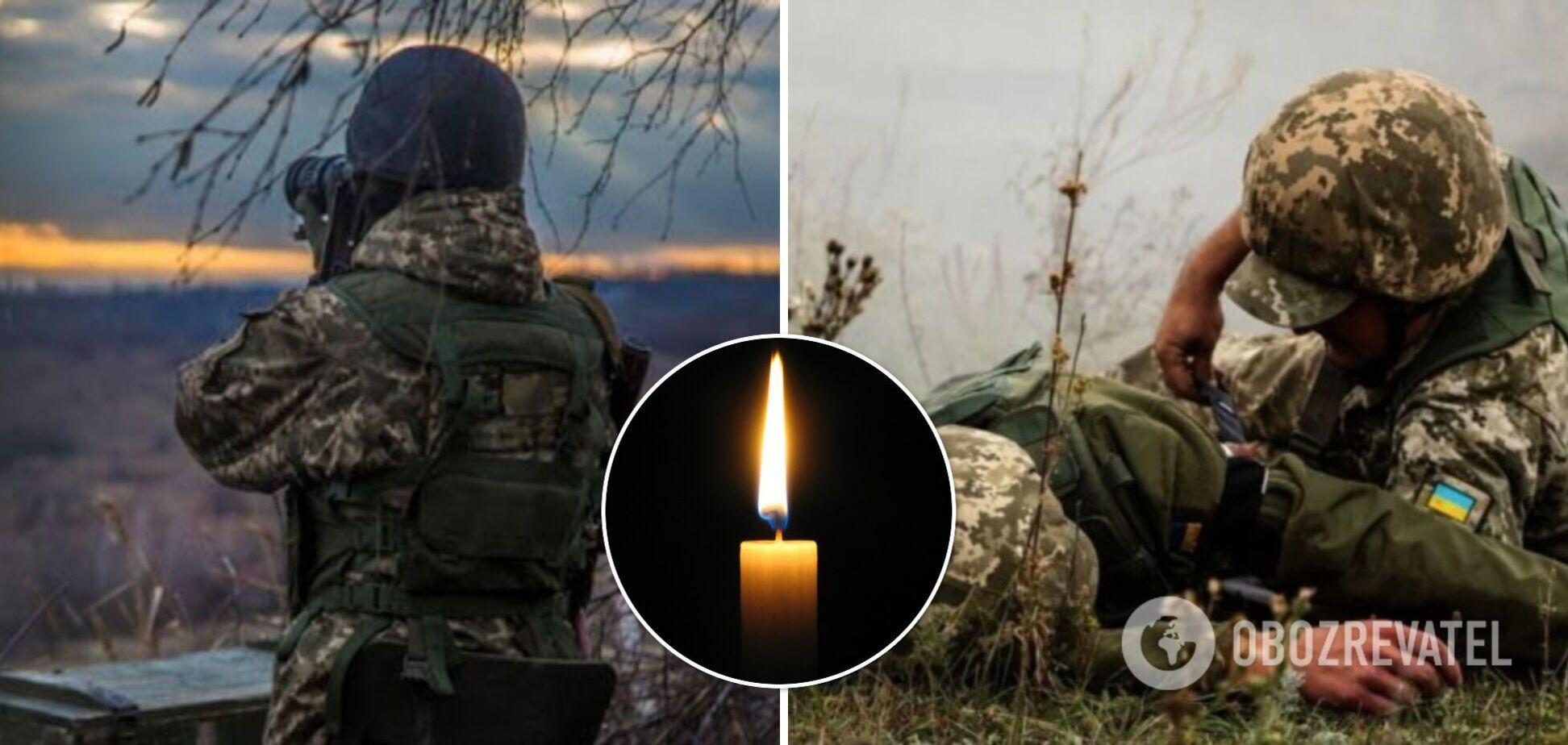 Названы имена украинских военных, погибших 26 марта на Донбассе