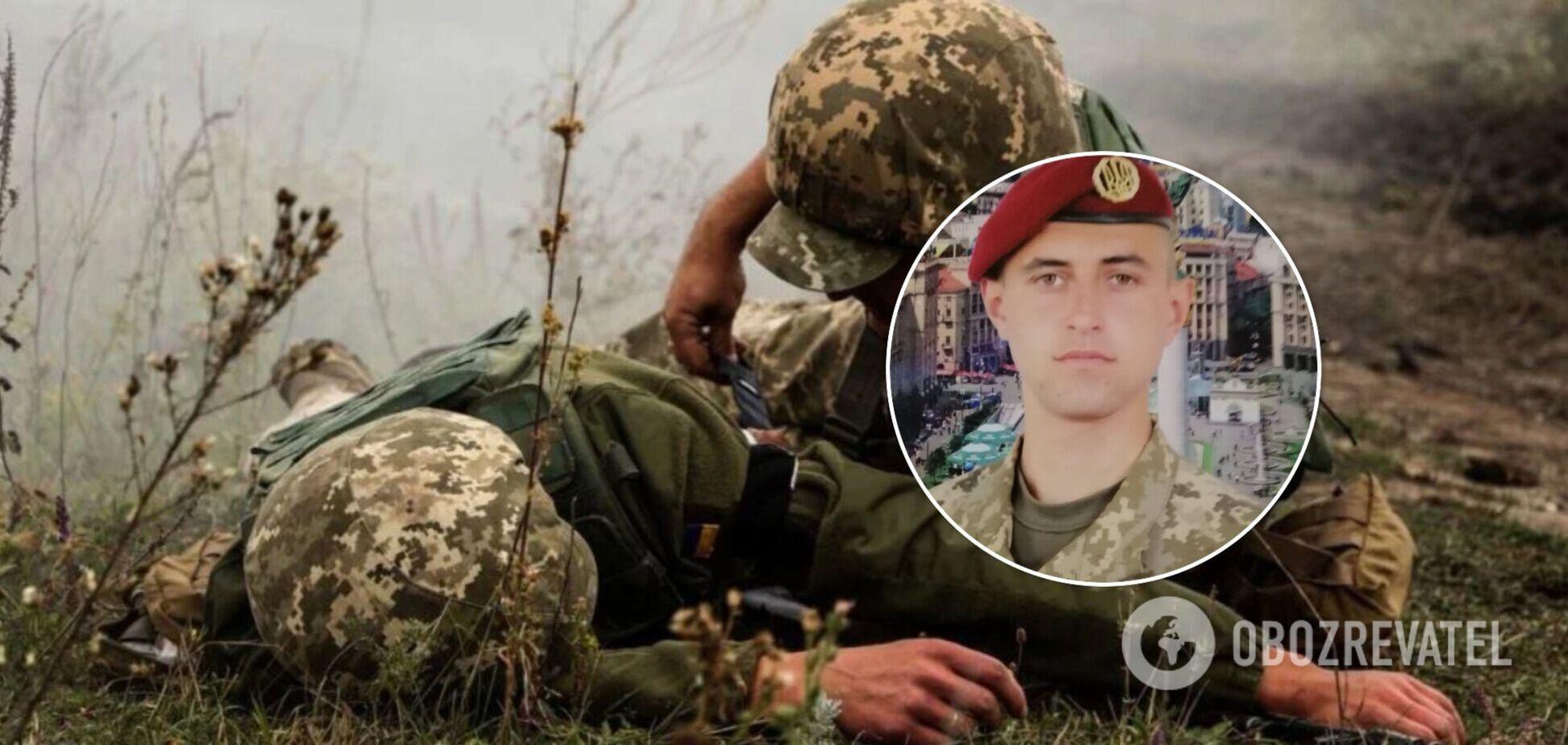 Оприлюднено ім'я четвертого захисника України, який загинув 26 березня на Донбасі. Фото