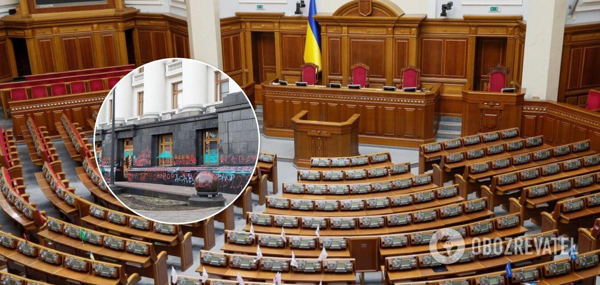Разумков затвердив дату позачергового засідання Ради: що розглянуть