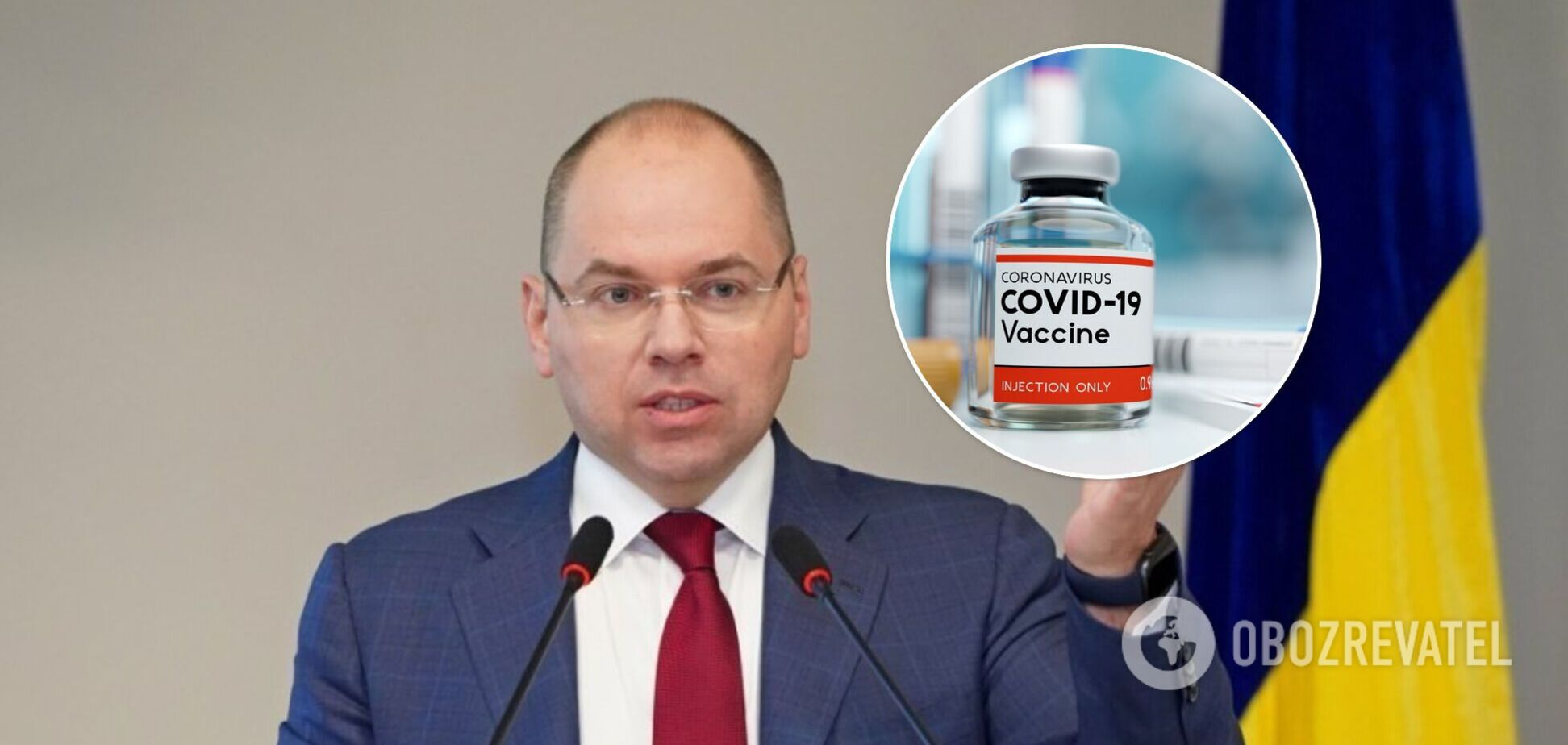 Степанов уточнил, сколько доз вакцины Украина ожидает по контрактам