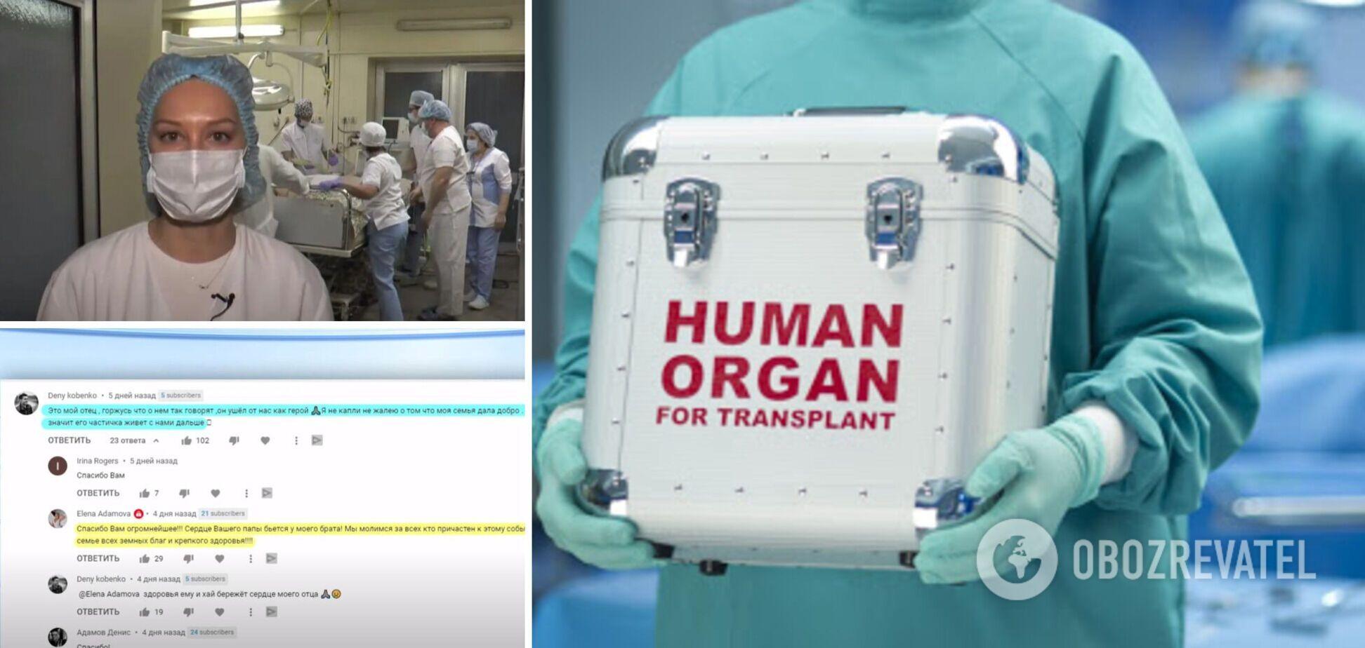 В эфире Шустера показали трогательную переписку о пересадке органов