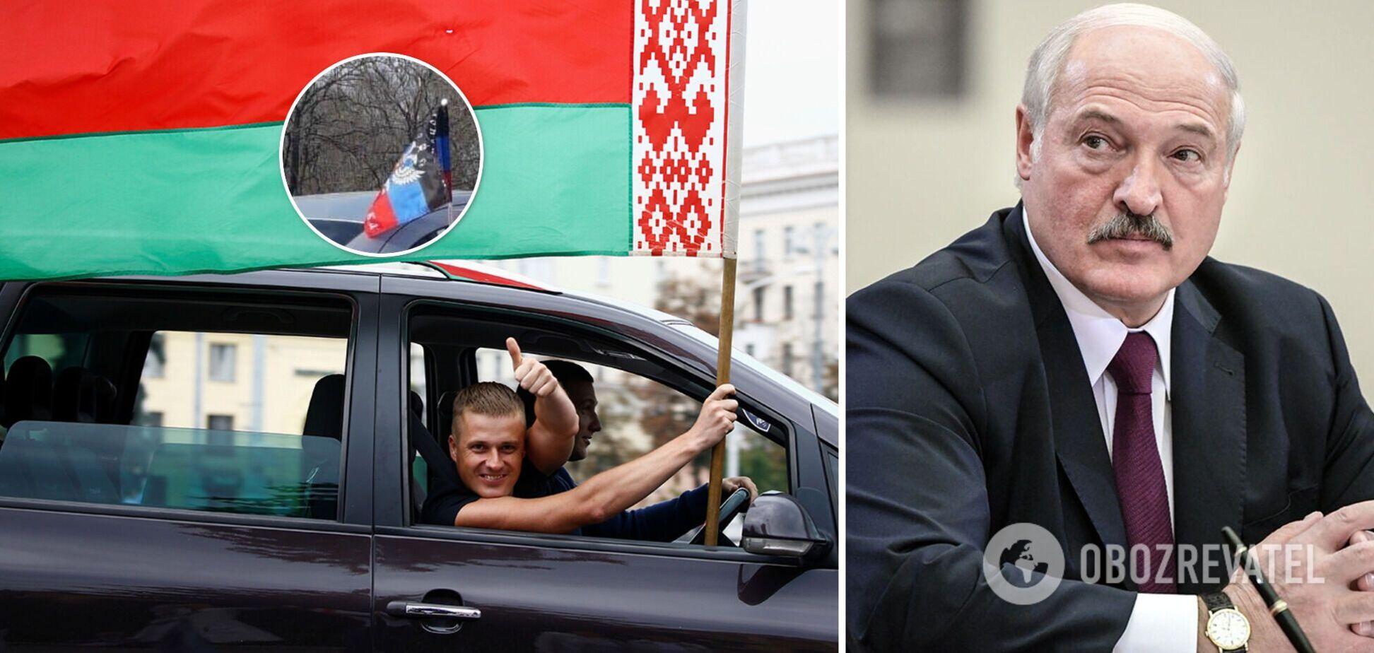 В Беларуси на автопробеге в поддержку Лукашенко заметили флаги 'ДНР'. Фото