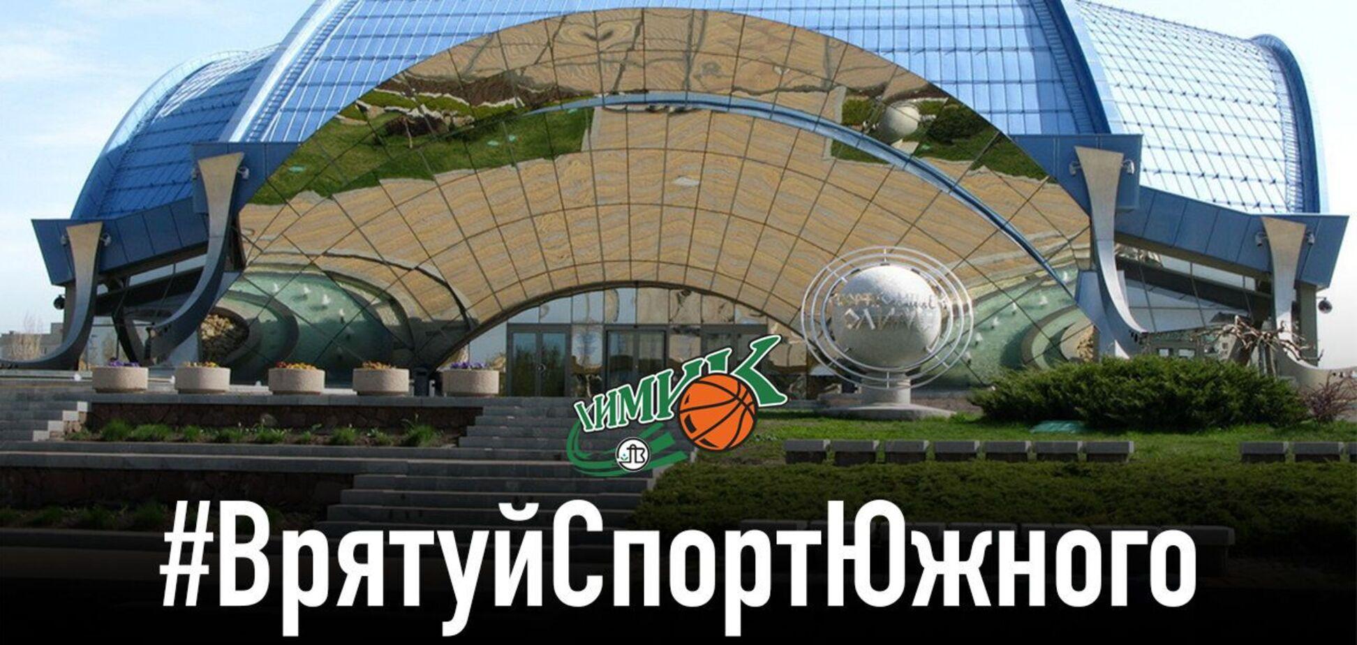 ФСК Олімп