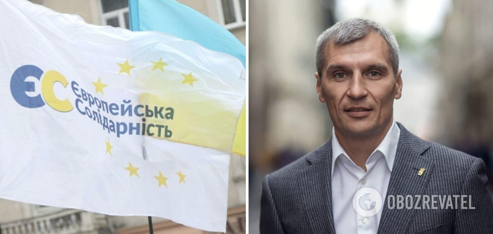 В 'ЕС' призвали избирателей поддержать Кошулинского на Ивано-Франковщине