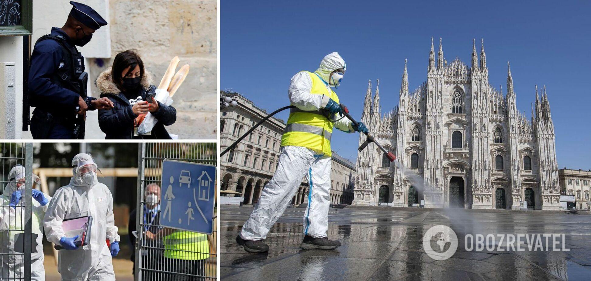 Через потужну хвилю коронавірусу в Європі посилюють карантин