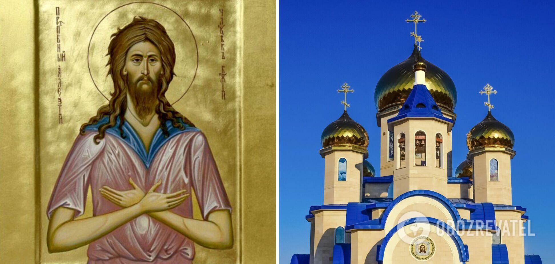 Олексій Теплий: головні традиції та заборони свята