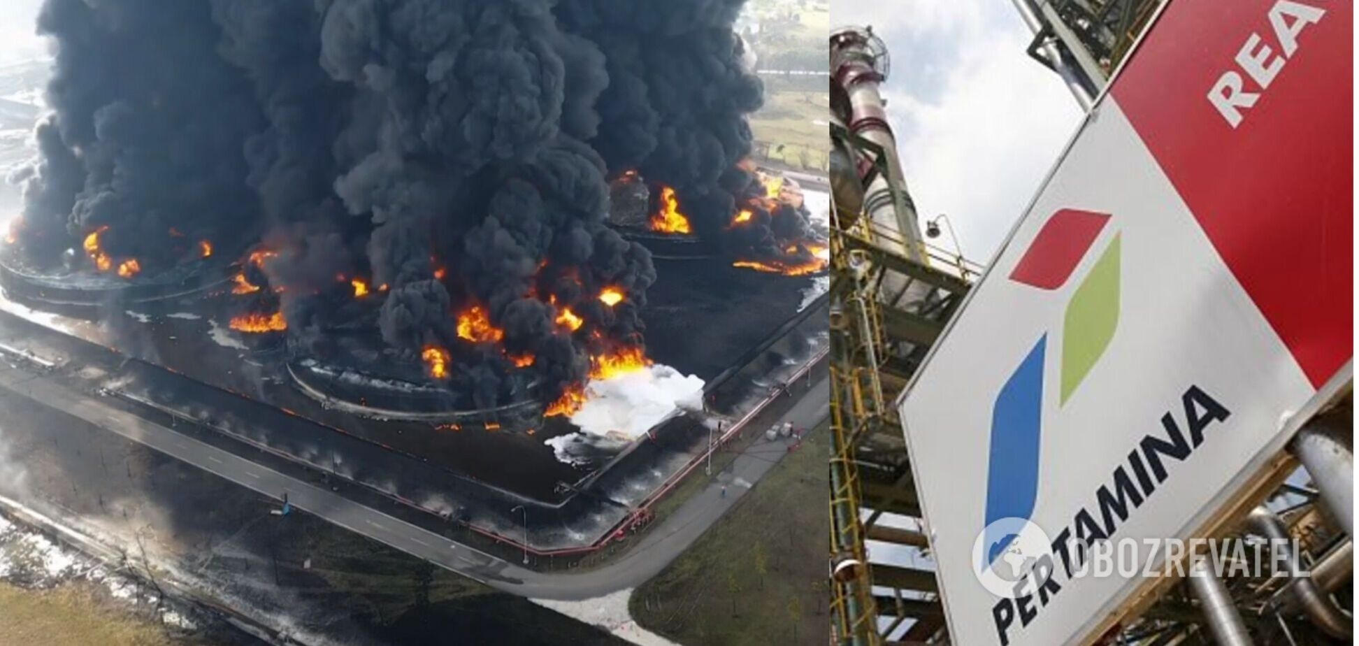 Пожежу на нафтозаводі в Індонезії показали з дрона. Відео