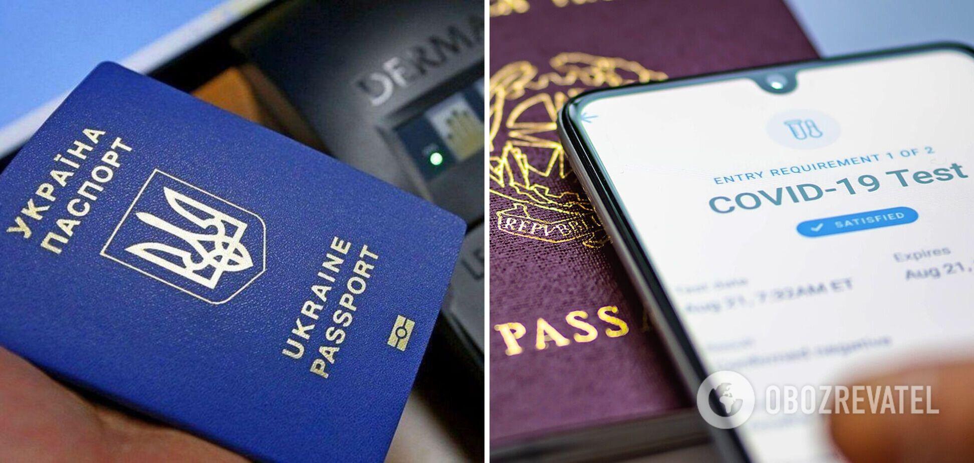 У МЗС України відповіли на введення паспорта вакцинації в ЄС