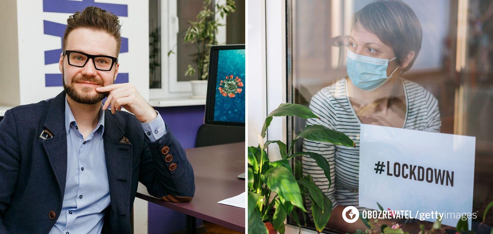 Иммунолог спрогнозировал серию локдаунов в Украине